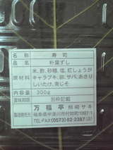 e13fcd50.jpg