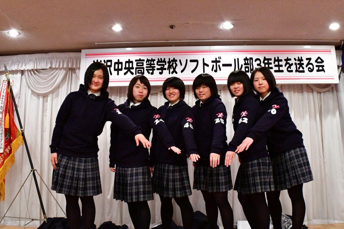 平成28年度米沢中央高校ソフト部...