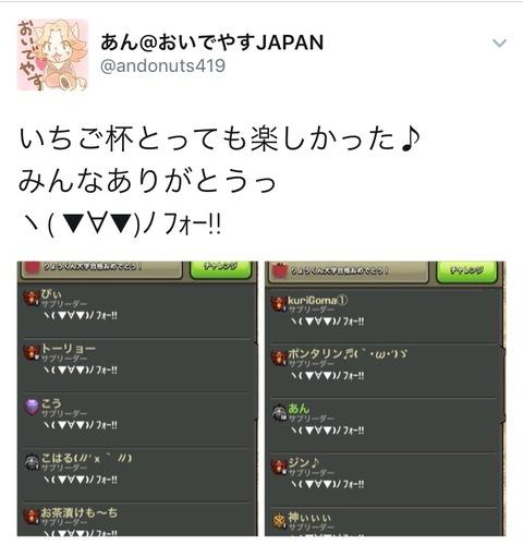 IMG_6170