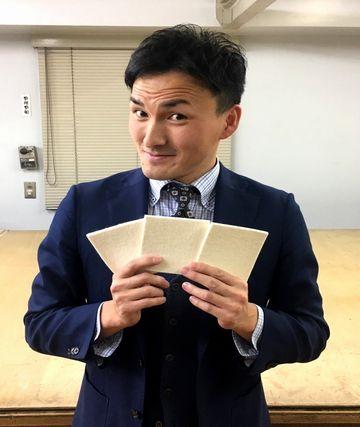 米島フエルト_菊井