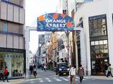 大阪堀江エリアの立花通り(オレンジストリート)