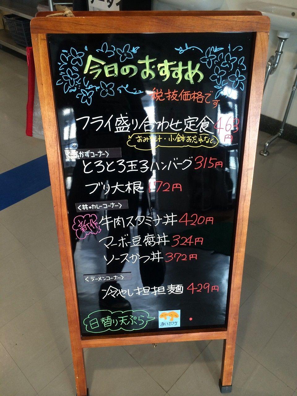 14 神奈川大学 4