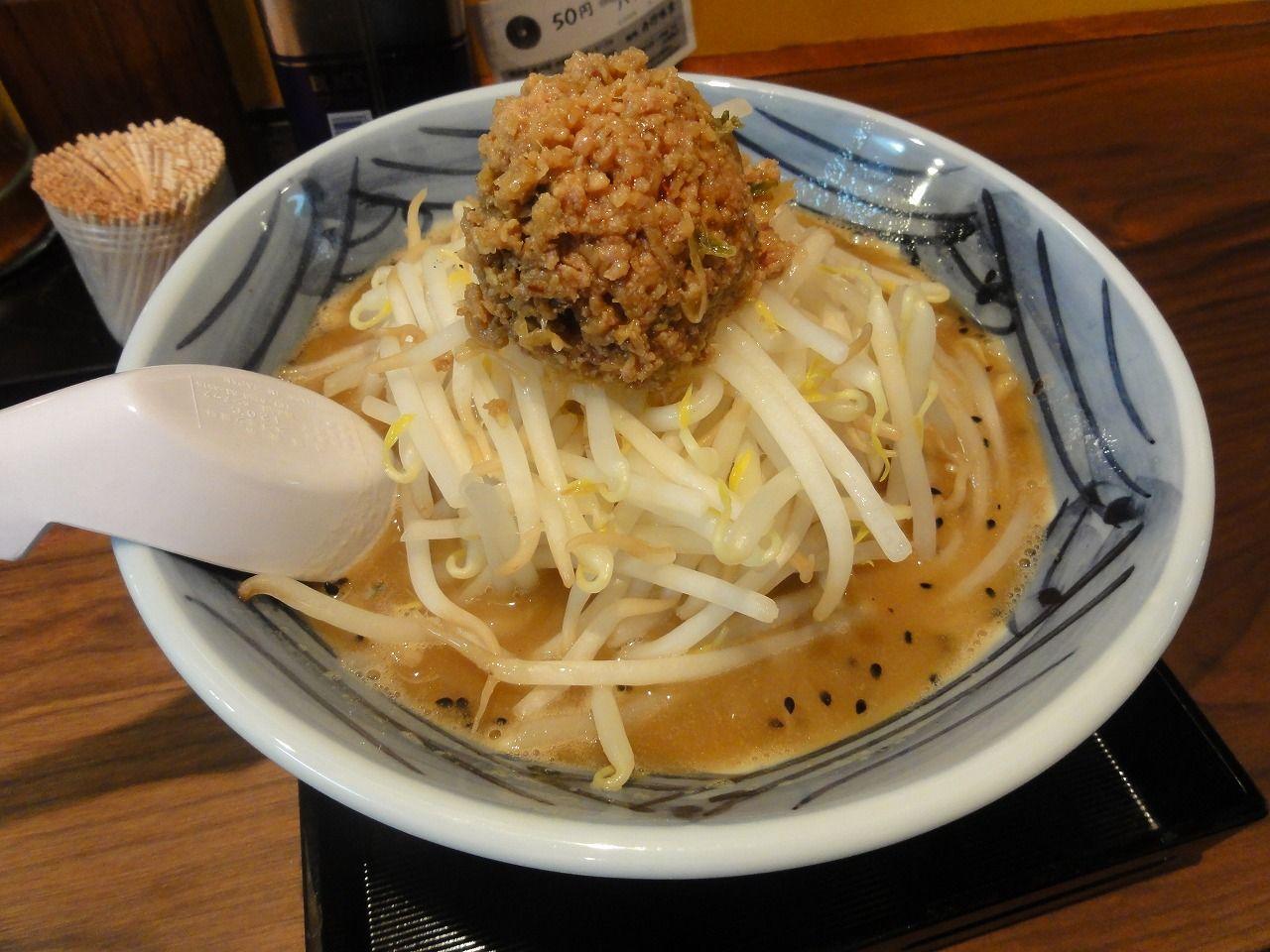 麺処丹行味素 2