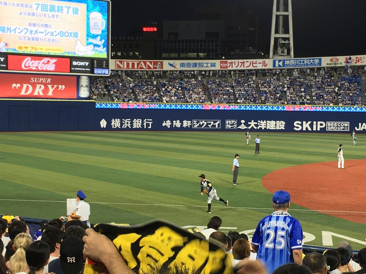 24 横浜 vs 阪神 4