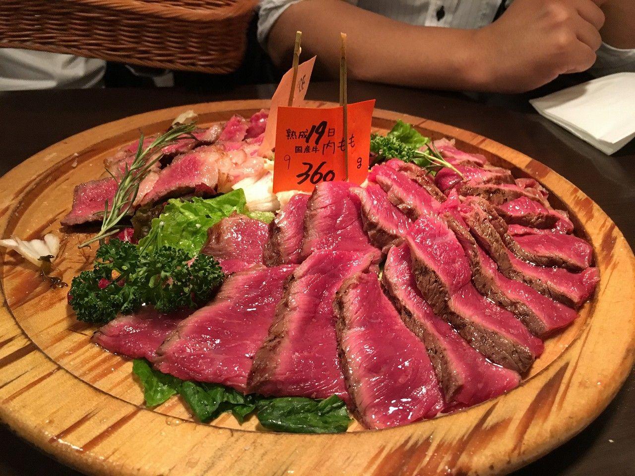 27 熟成肉 1