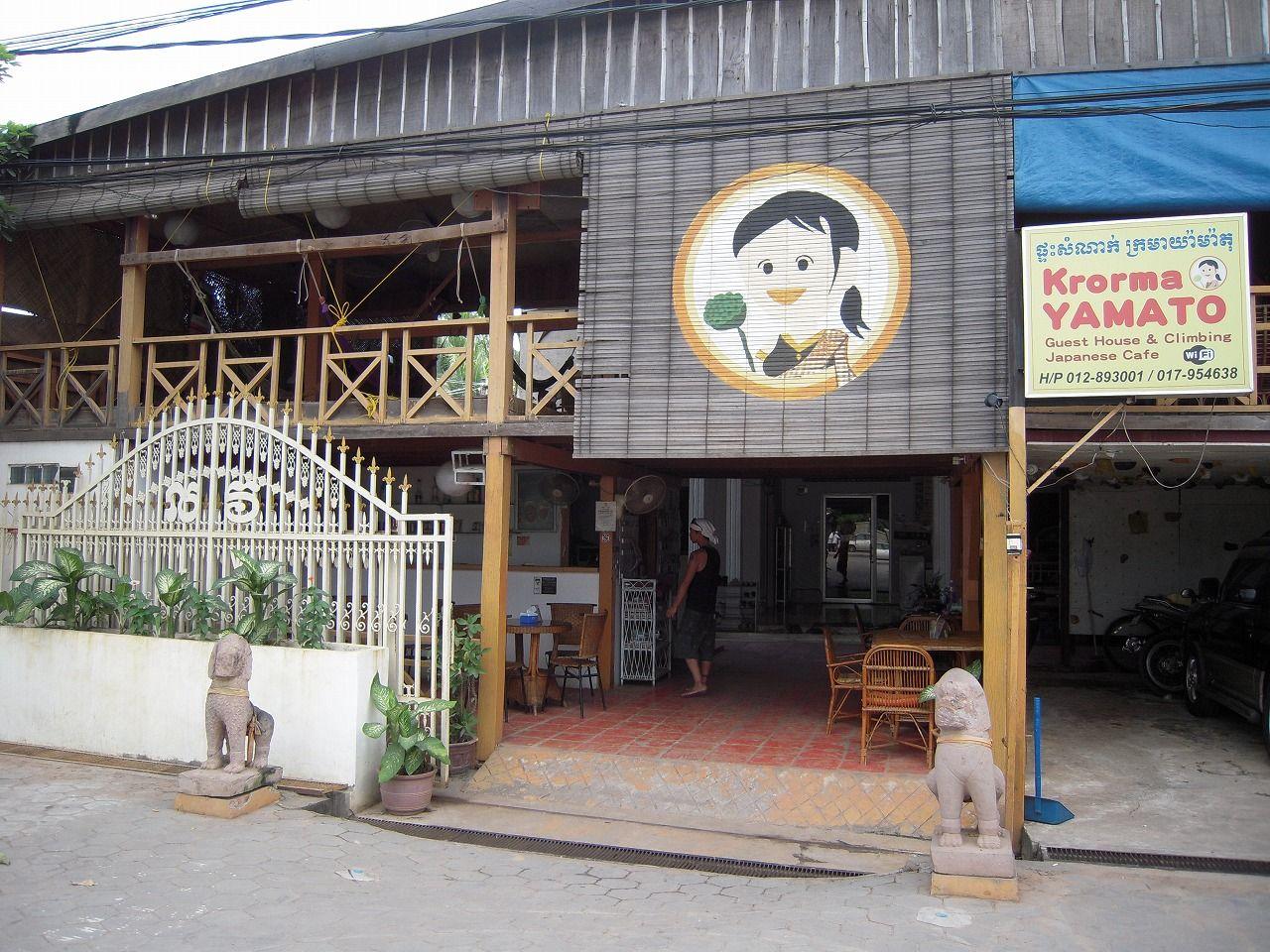 10 Siem Reap 1