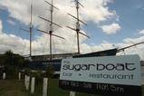 3 Sugar boat 6