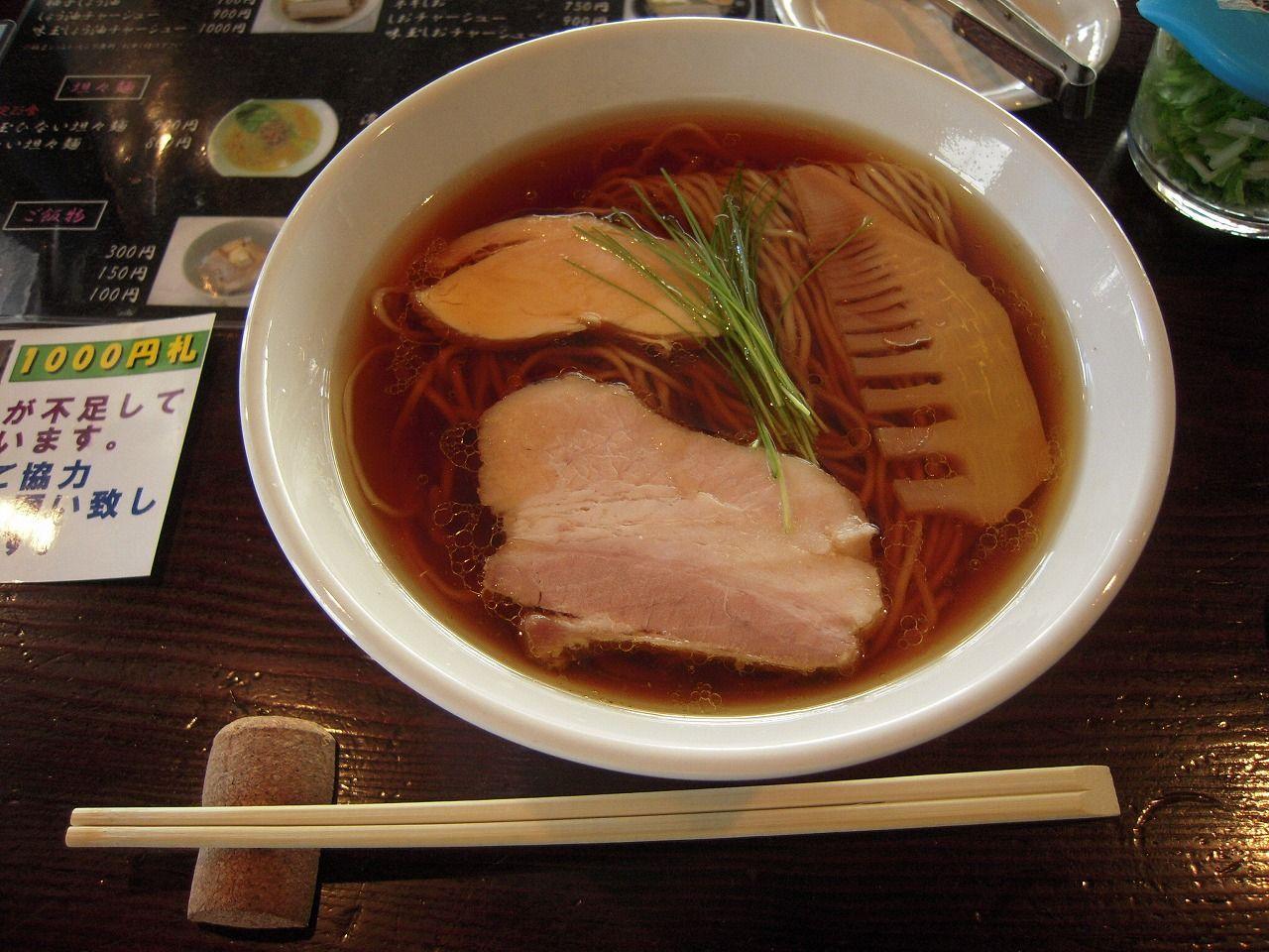 麺や元町 2