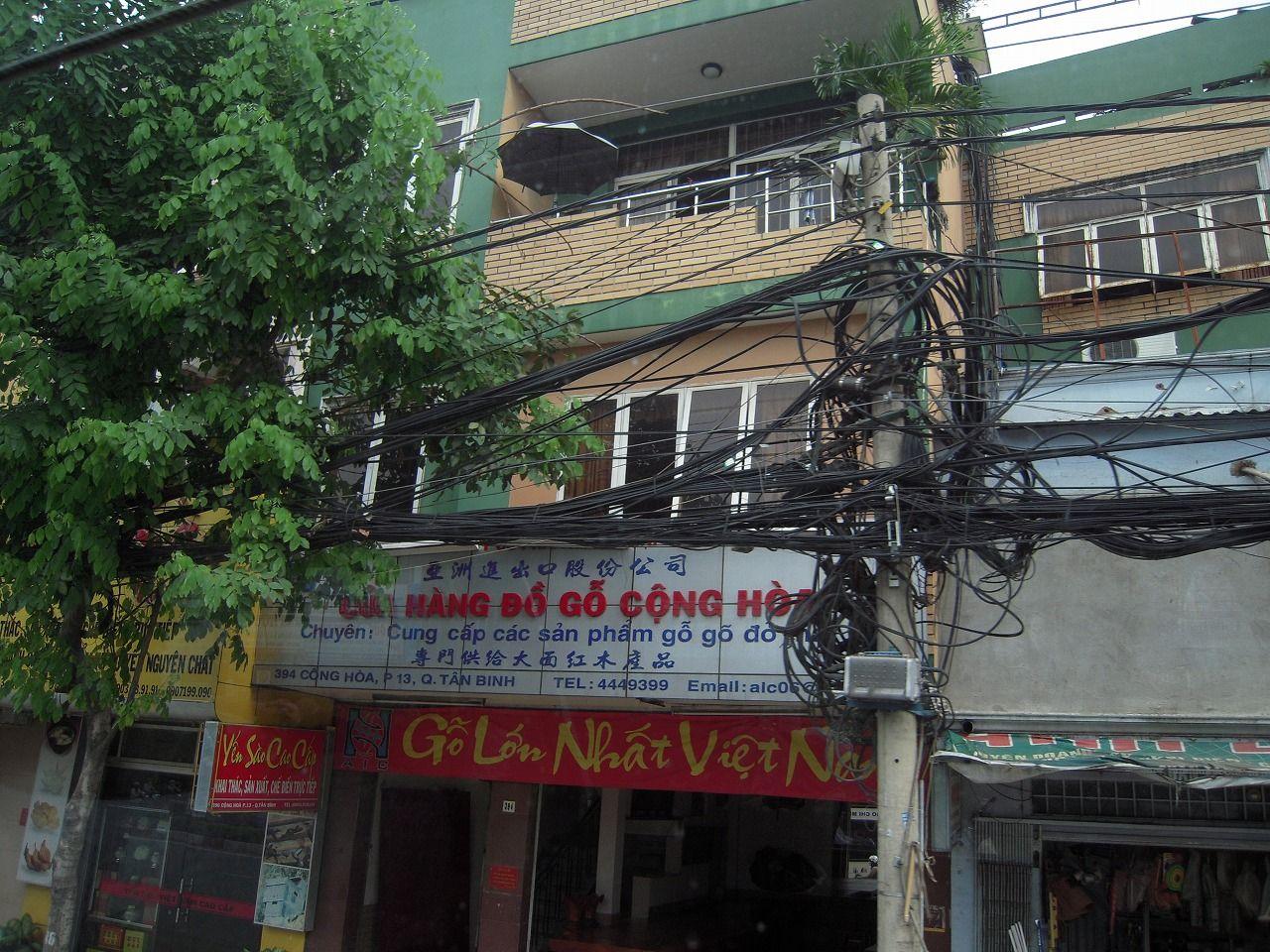 9 Saigon 1