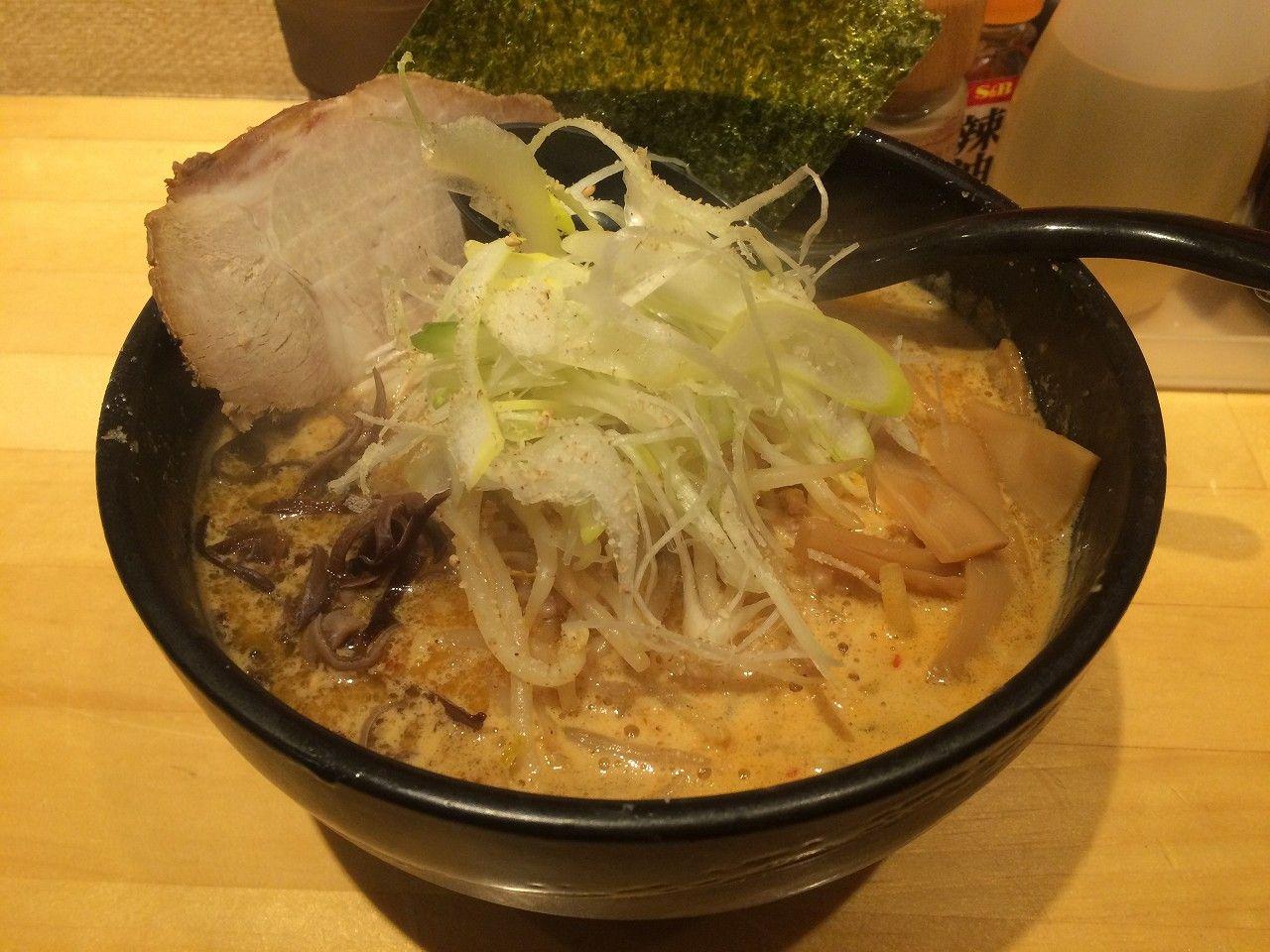 麺屋サスケ 2