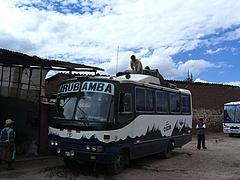 Ollantaytambo行きバス