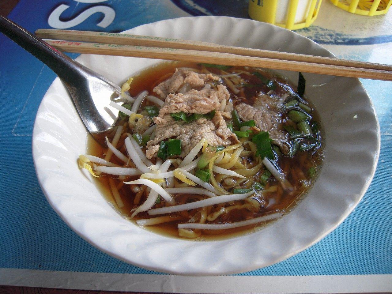 20 Bangkok 1