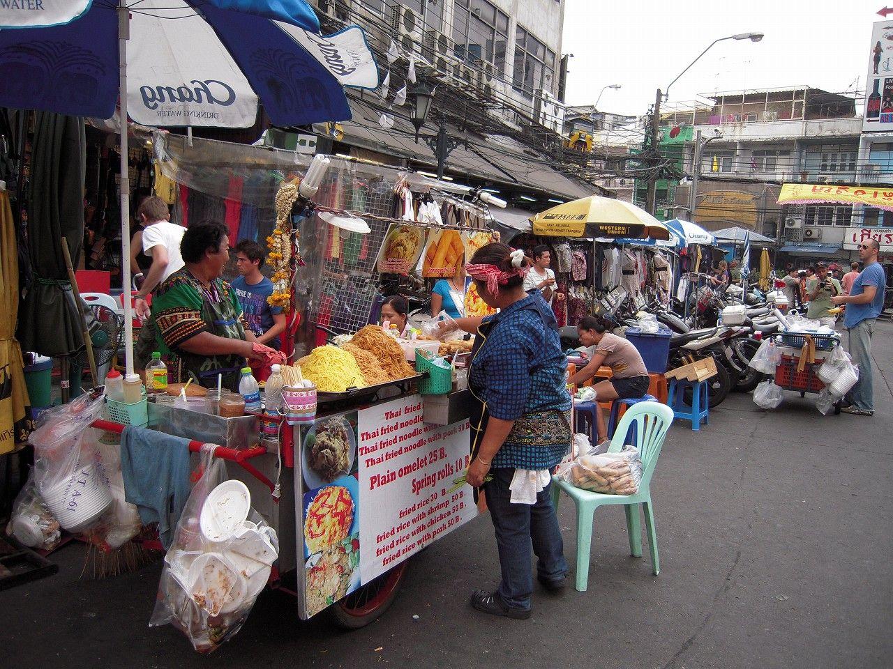 21 Bangkok 2
