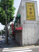 DSCN6042