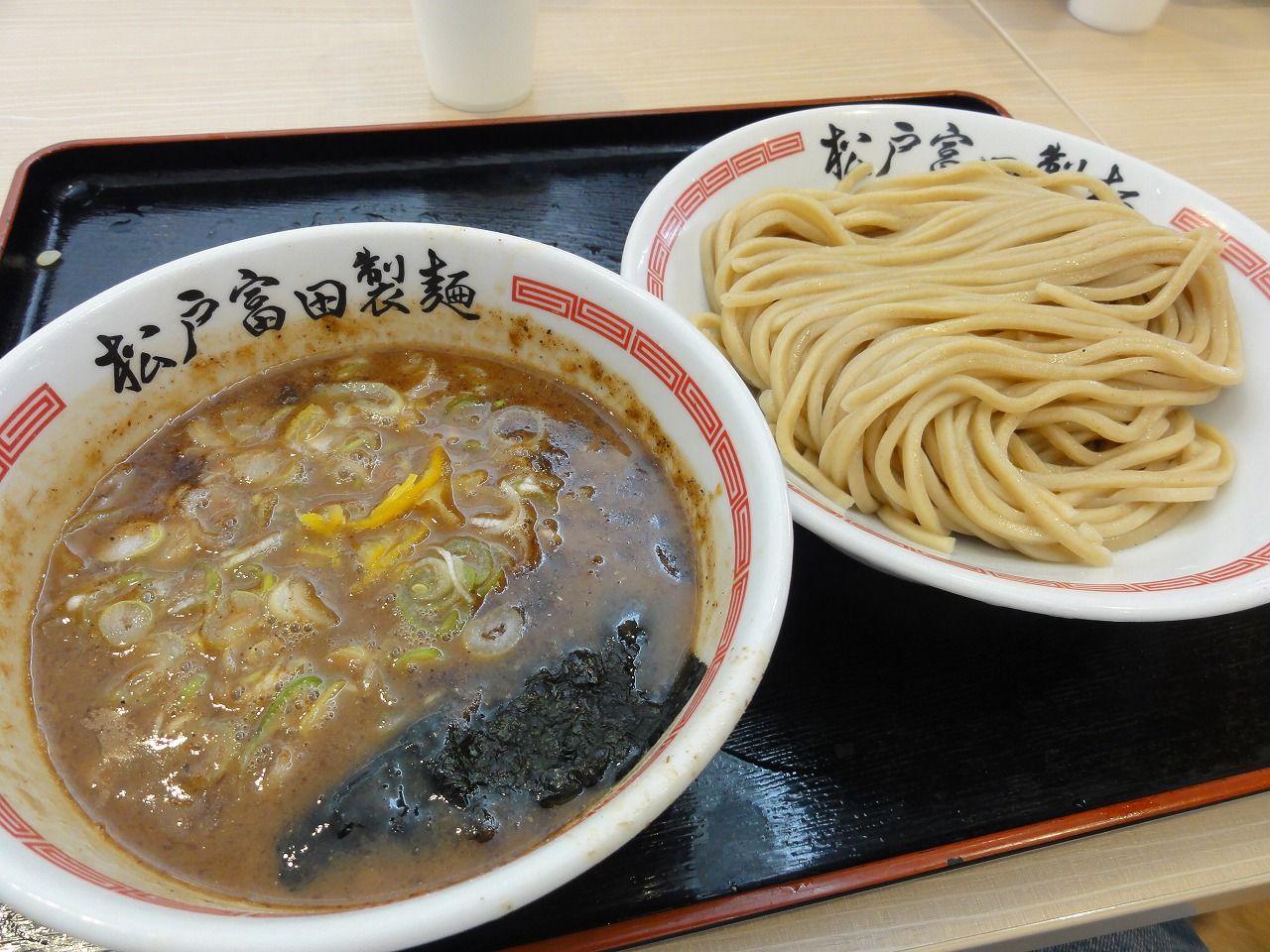 富田製麺 2