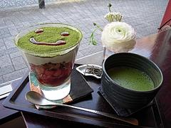 Cafe 中野屋 3