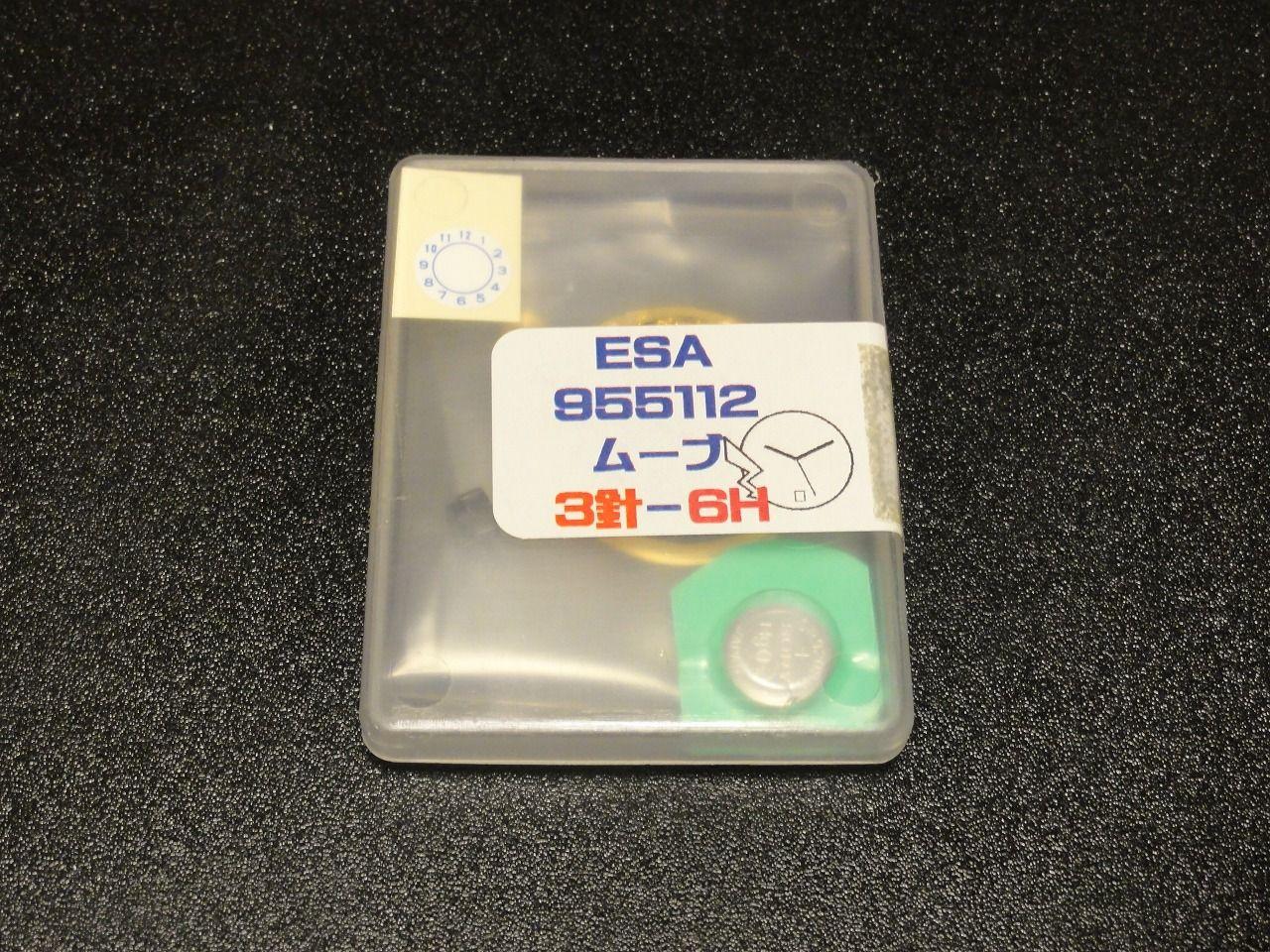 DSC03306
