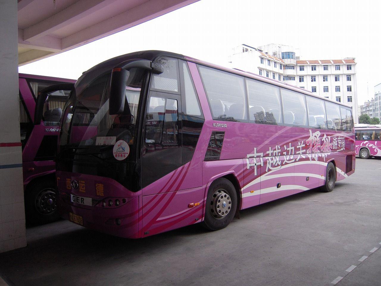 DSCN7035