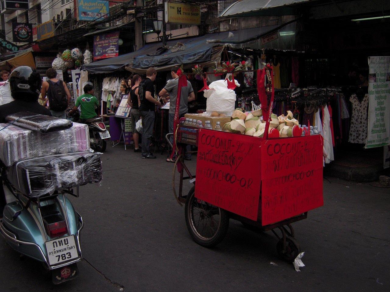 21 Bangkok 1