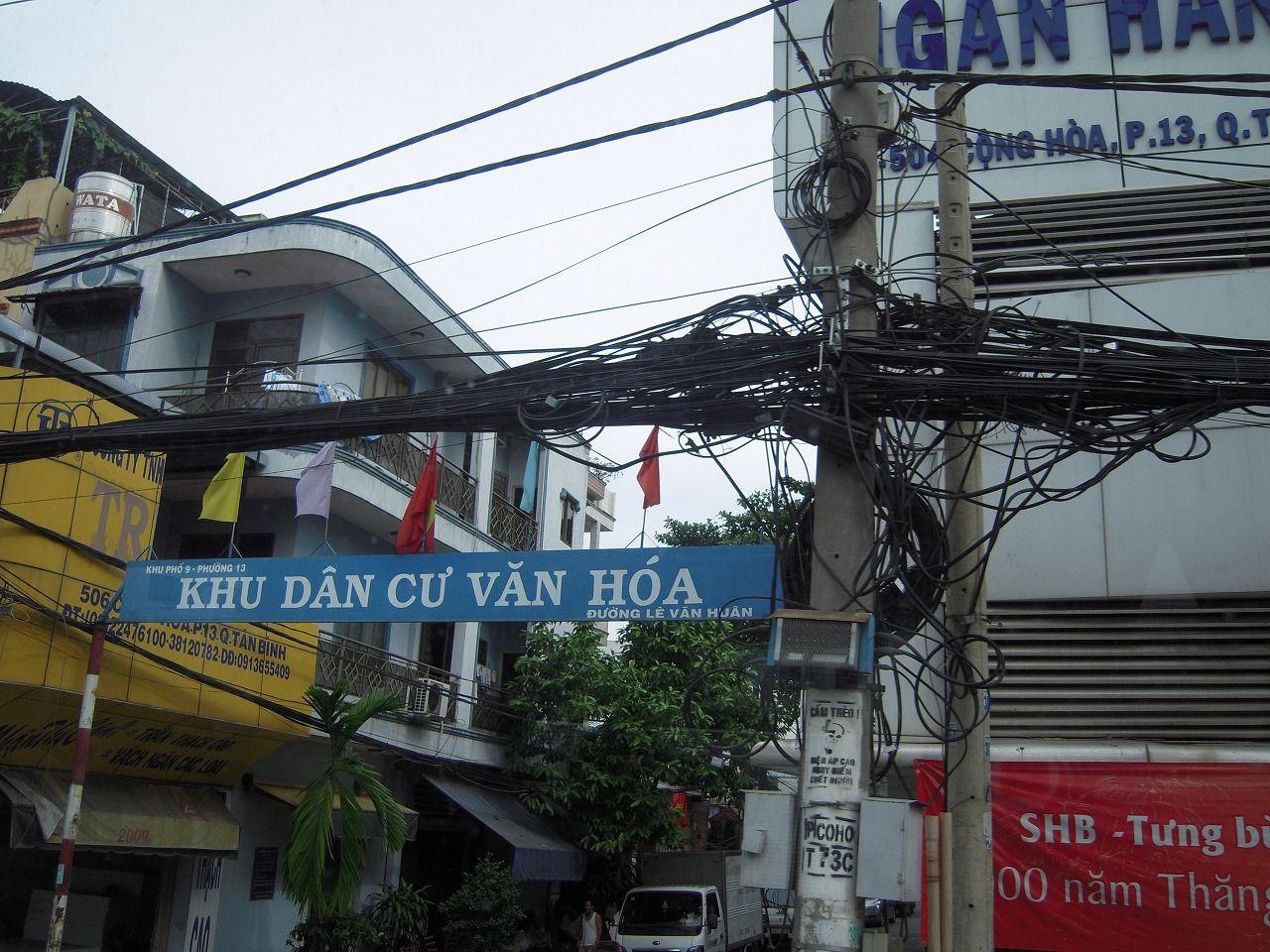 9 Saigon 2