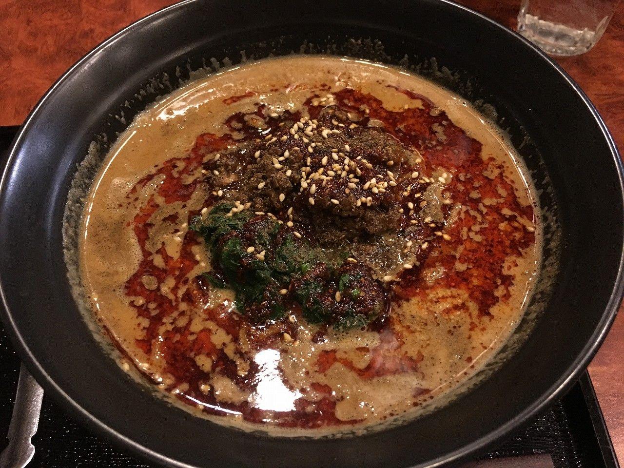 麺処Hiro 2