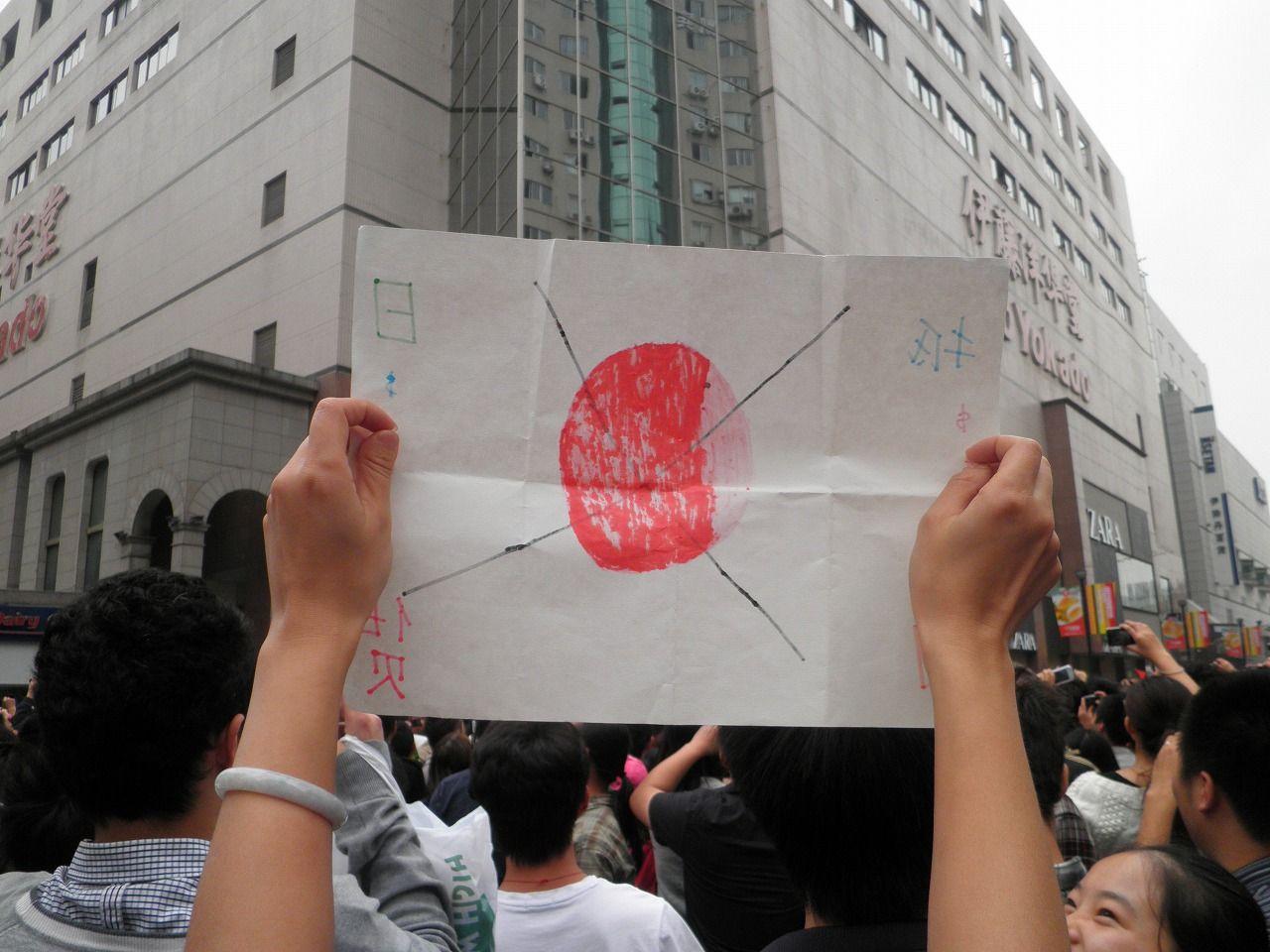 16 反日デモ 3