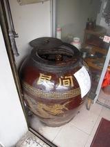 25 Yang Shuo 1