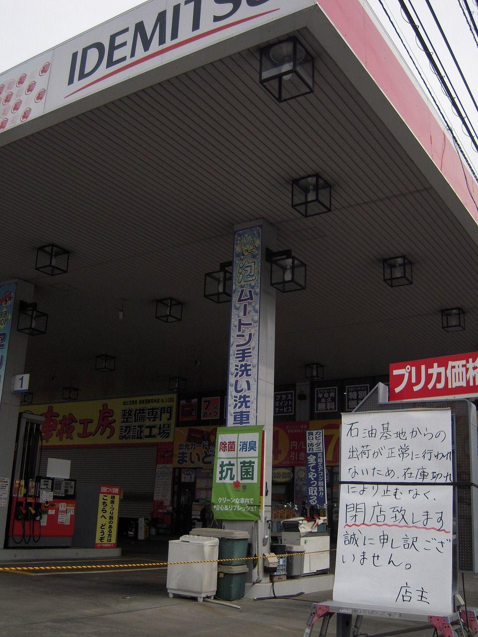 14 杉田 1
