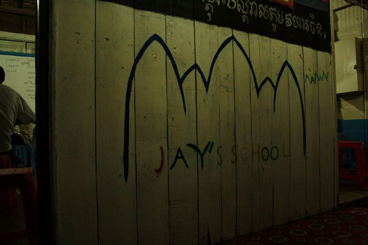 11 Jay's School 10