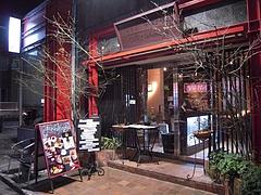 Cafe 中野屋 1
