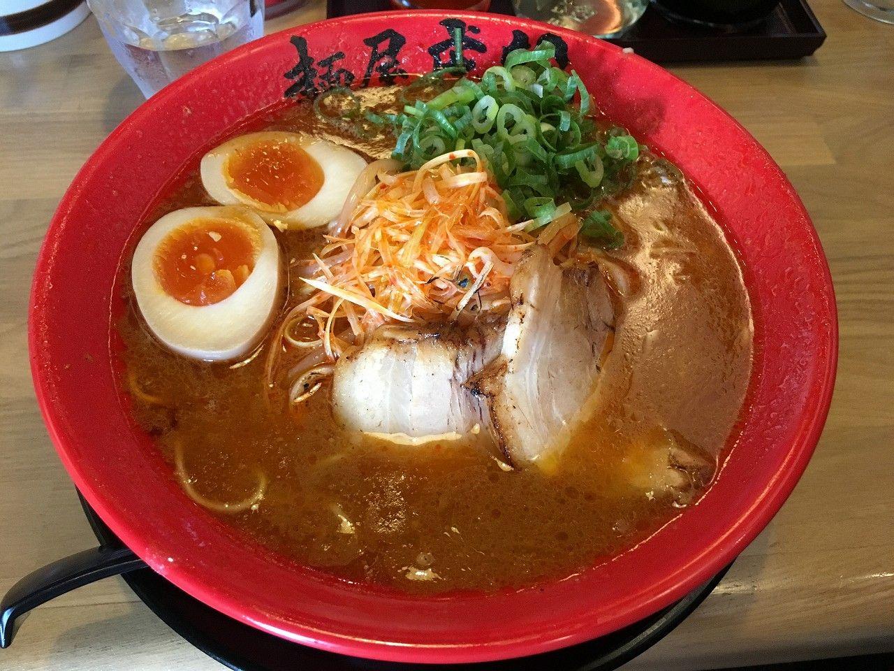 麺屋虎龍 2