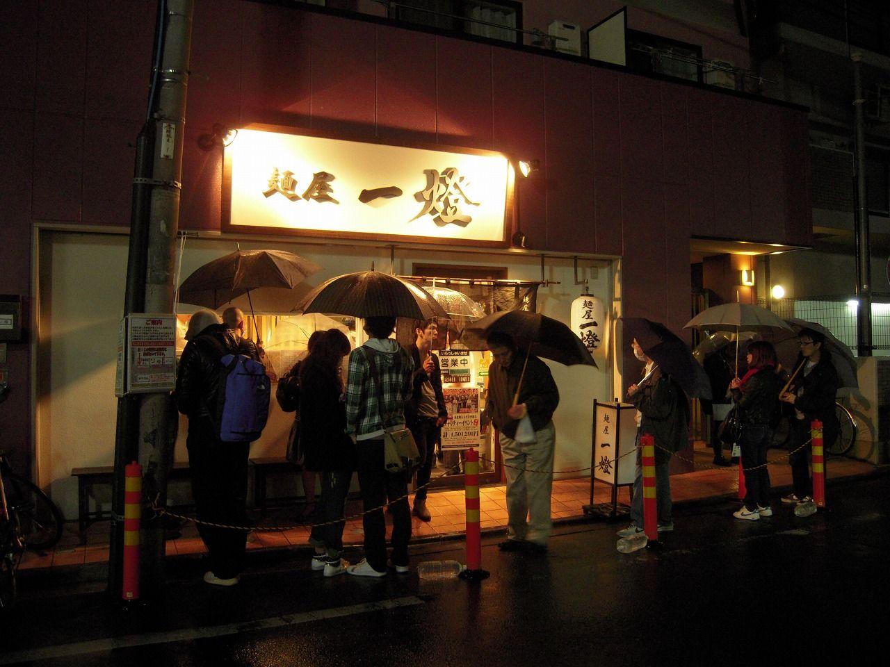 麺屋一燈 1