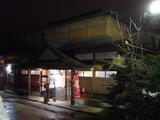 28 野沢温泉 4