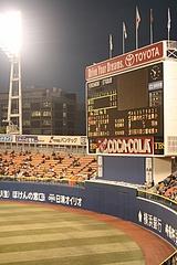 横浜スタジアム vs Bs