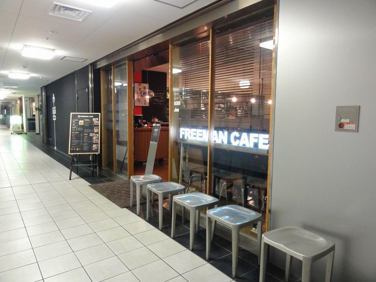 FREEMAN CAFE 1