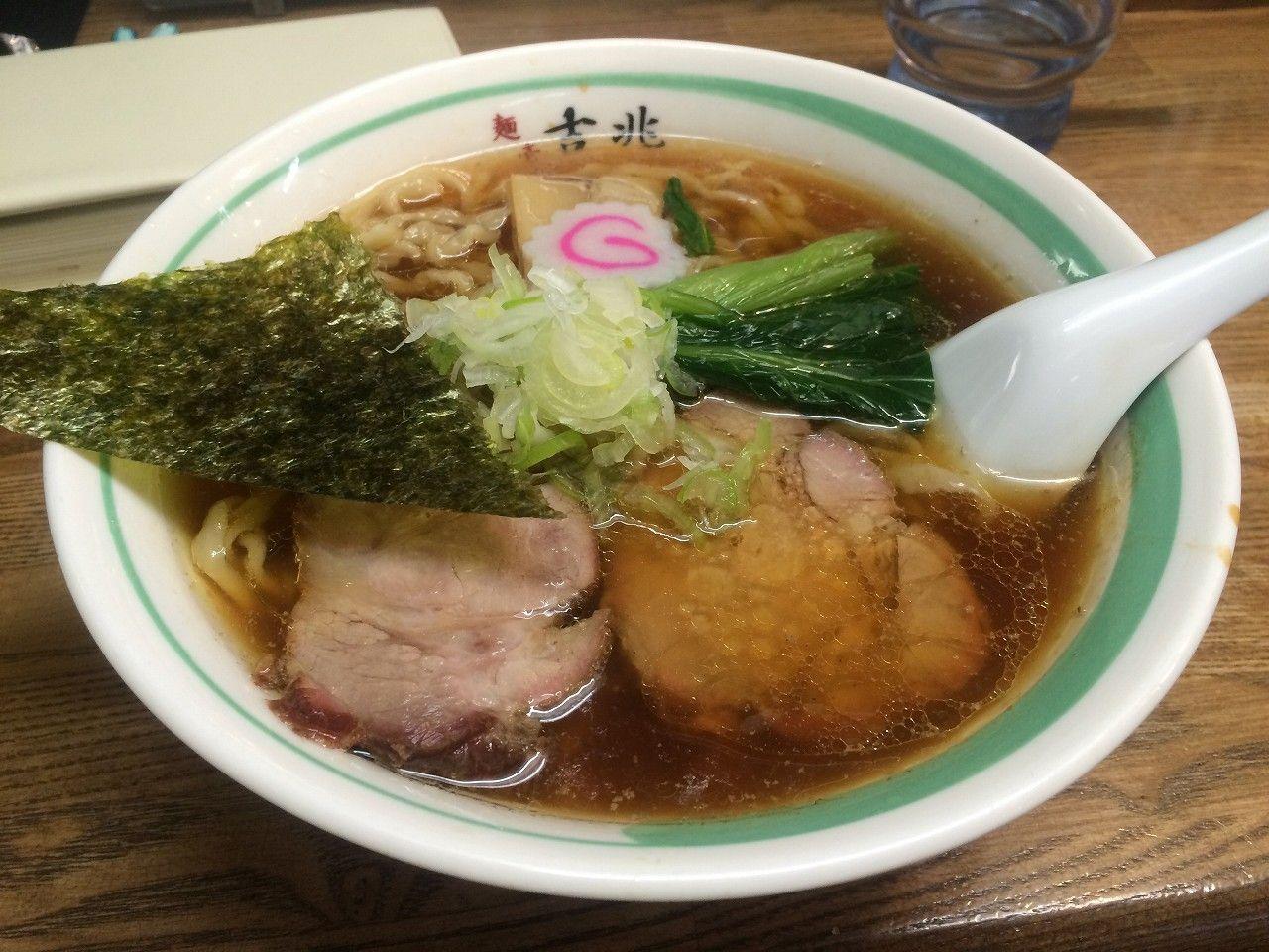 麺壱 吉兆(大井町)