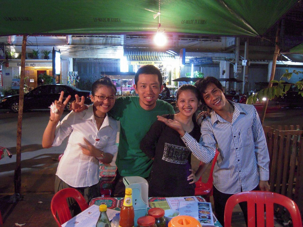16 Siem Reap 7