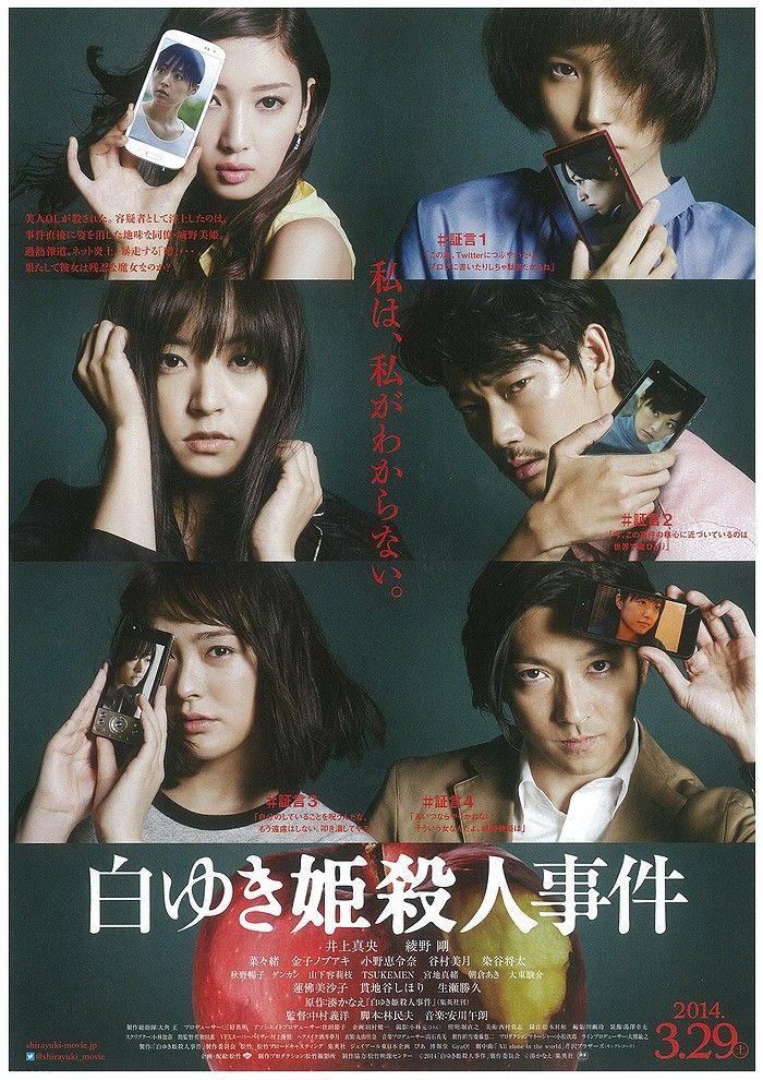 shirayukihime1