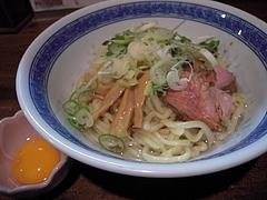燦燦斗(東十条)