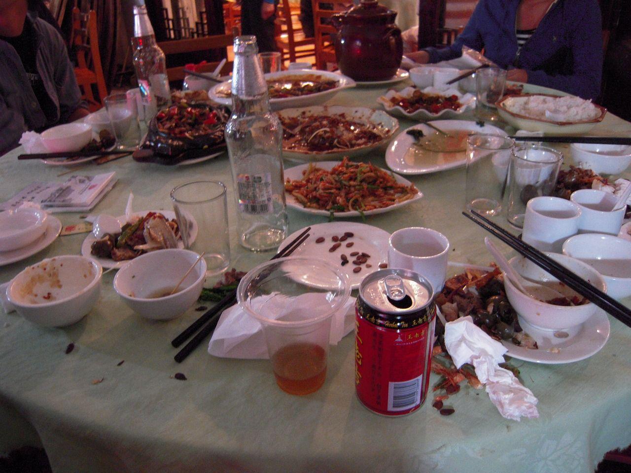 23 Yang Shuo 7
