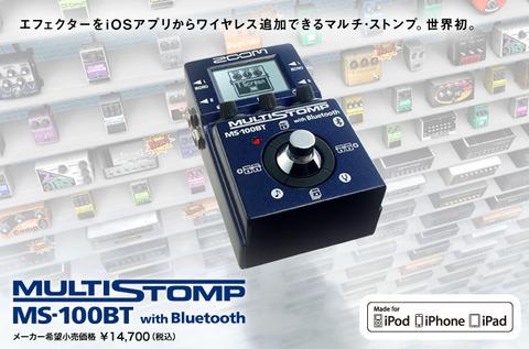item_feature_10020_3532