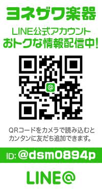 bnr_line1810