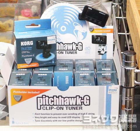 Pitchhawk