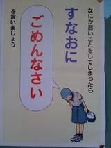4df475dc.jpg