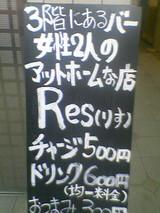 510a97f7.jpg