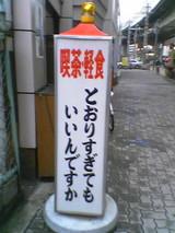 729fac5a.jpg