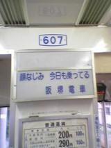 7ed8d072.jpg