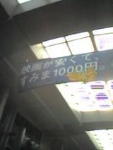 050528_1615~001.jpg
