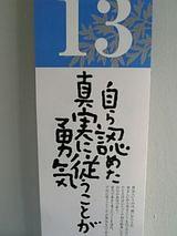 f26c95a1.jpg