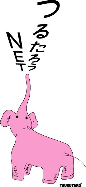 ネットロゴ